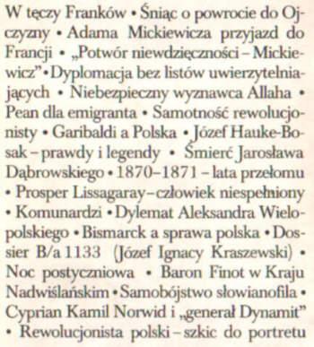 odj2059